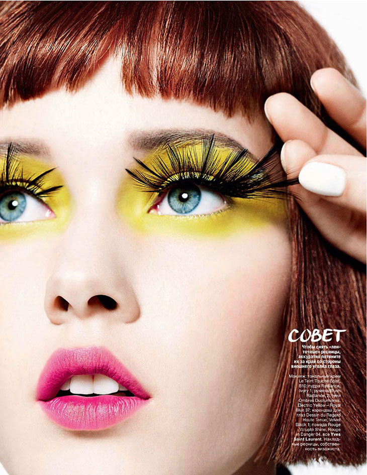 Daria-Popova-by-Walter-Chin-for-Allure-Russia-April-2013-yellow-eyeshadow