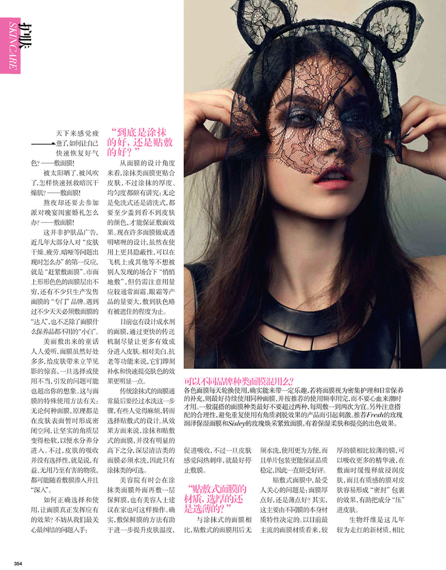 Lina-Zhang-by-David-Slijper-for-Vogue-China-7