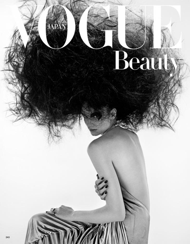 Fashion week Japan vogue april for woman