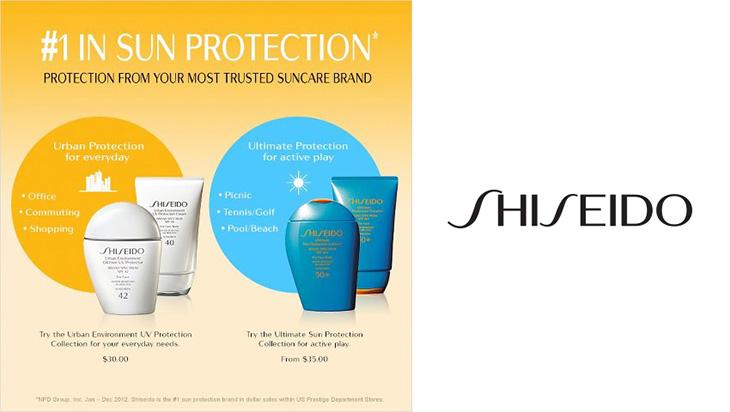 shiseido-sun-care