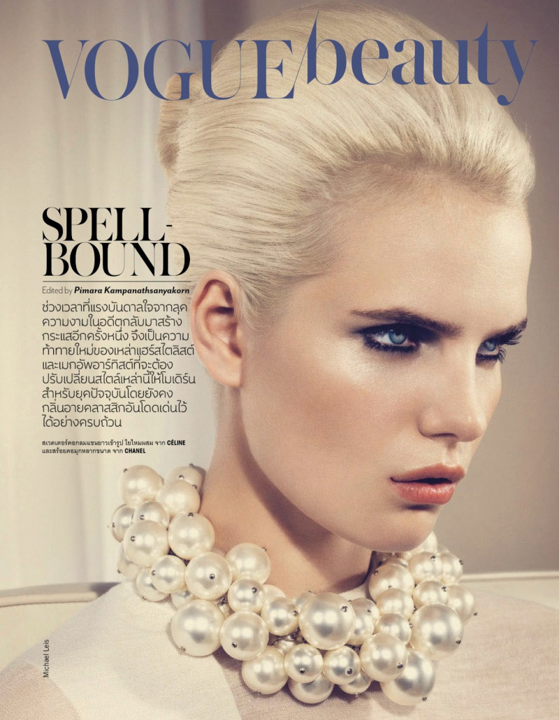 May 2013 Fashion Magazine Covers: Anmari Botha By Michael Leis For Vogue Thailand May 2013