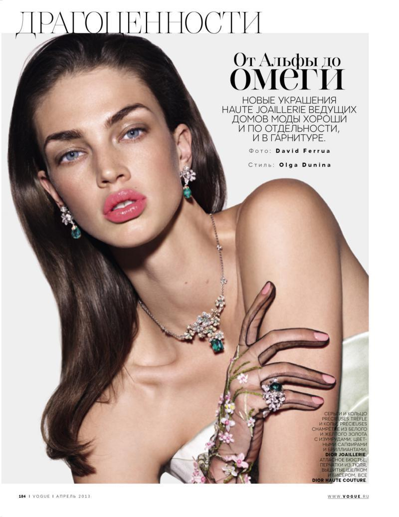 vogue-russia-from-alfa-to-omega-3