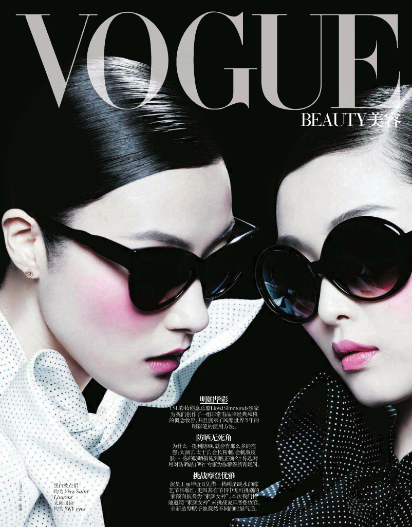 Sung Hee & Ji Hye Park by Ben Hassett for Vogue China June 2013