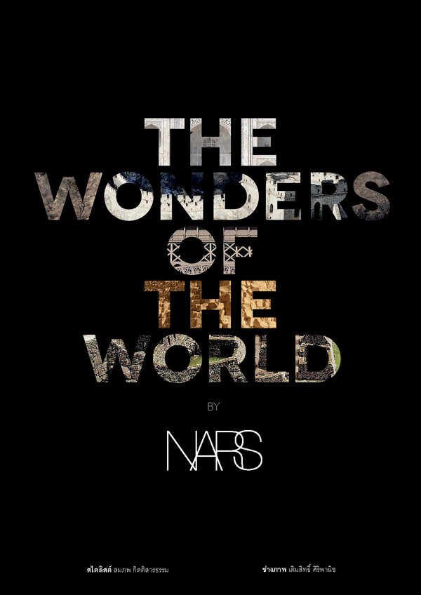 The Wonders of The World by NARS for VOLUME Magazine (8)