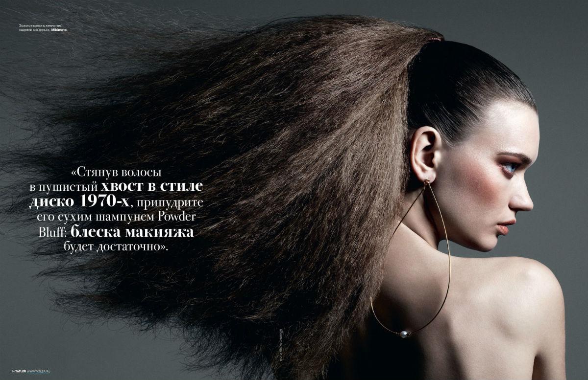 Zuzana Gregorova by Regan Cameron for Tatler Russia September 2013