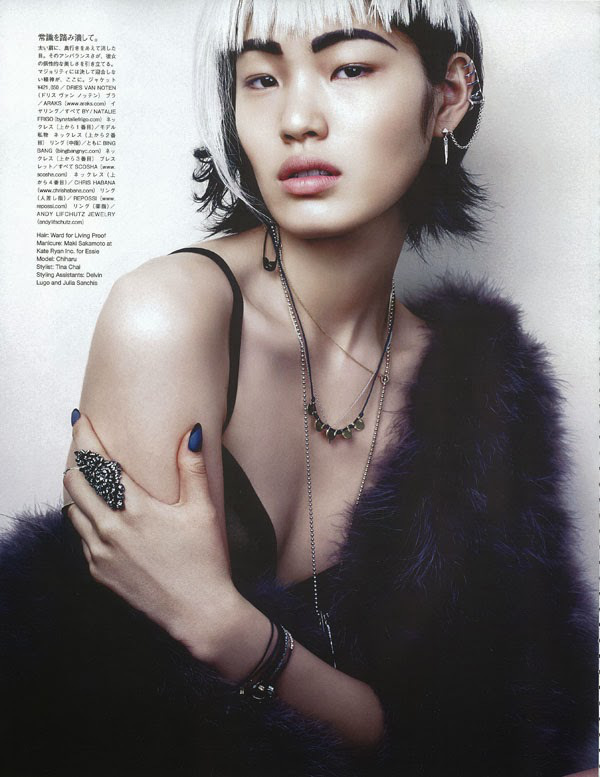 Chiharu by David Slijper for Vogue Japan November 2013 (4)