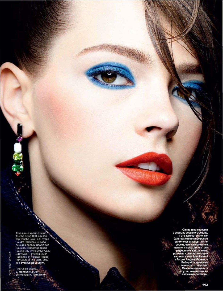 Mina by Robert Erdmann for Allure Russia October 2013 (4)