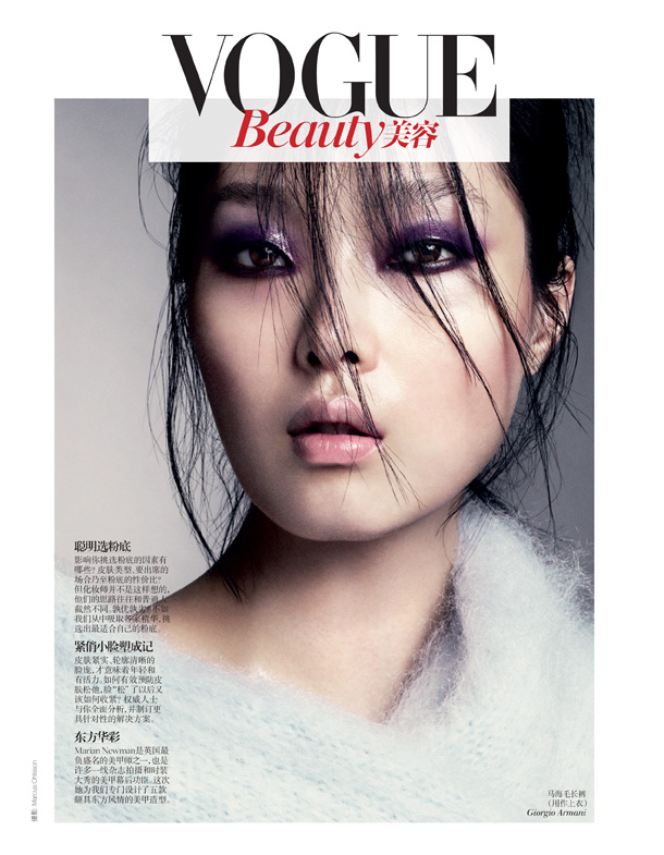 Sung Hee Kim by Marcus Ohlsson for Vogue China October 2013 (2)
