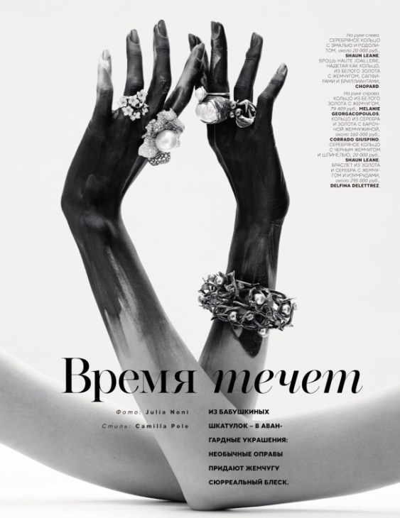 elena-bartels-by-julia-noni-for-vogue-russia-october-2013