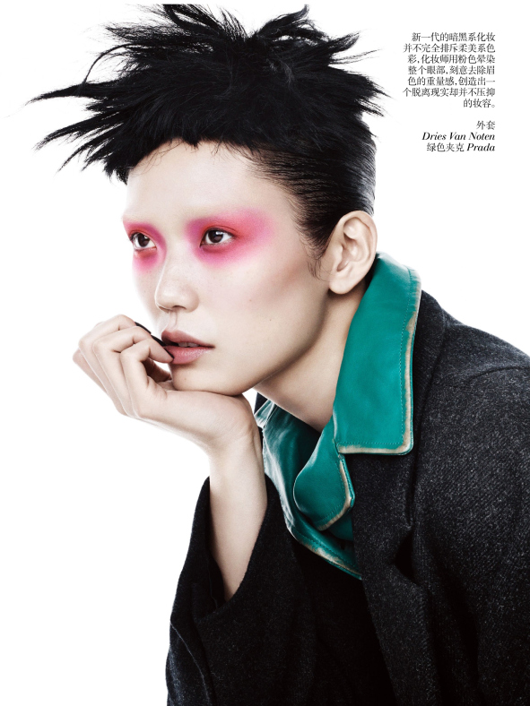 tao-okamoto-by-lachlan-bailey-for-vogue-china-september-2013