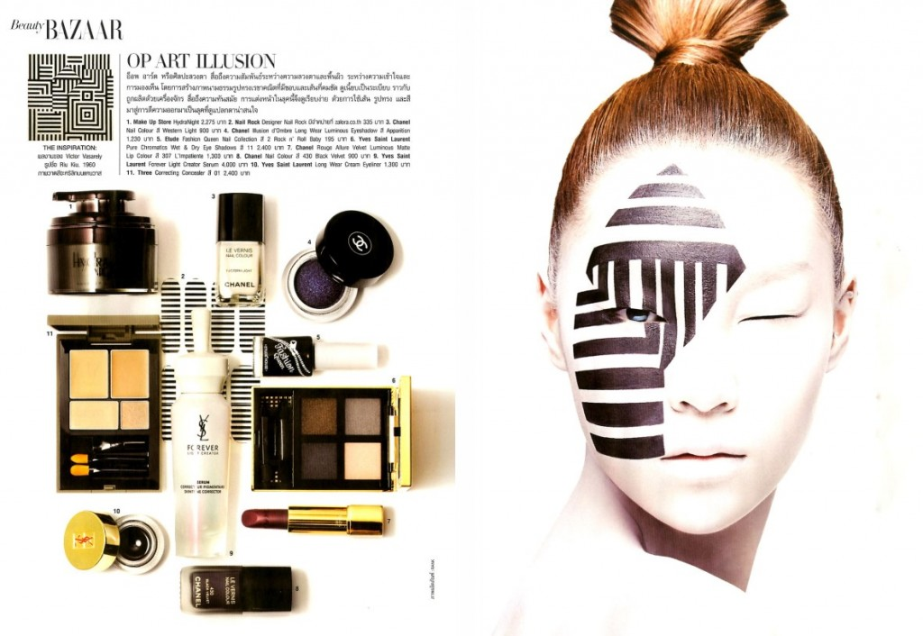 Makeup is Art for Harper's Bazaar September 2013 (2)