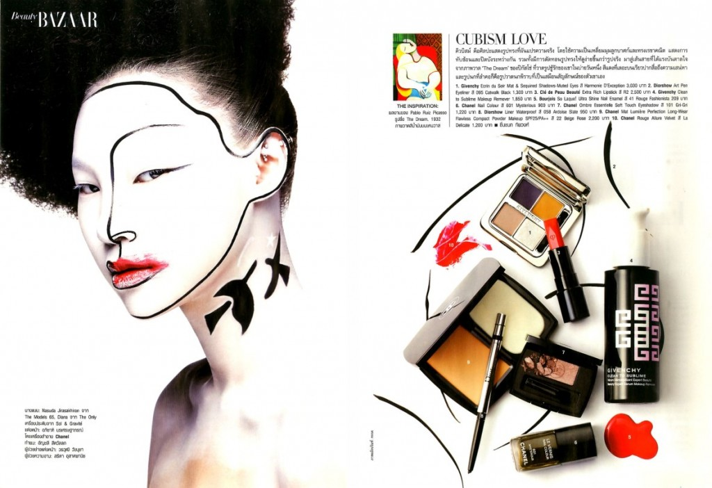 Makeup is Art for Harper's Bazaar September 2013 (6)