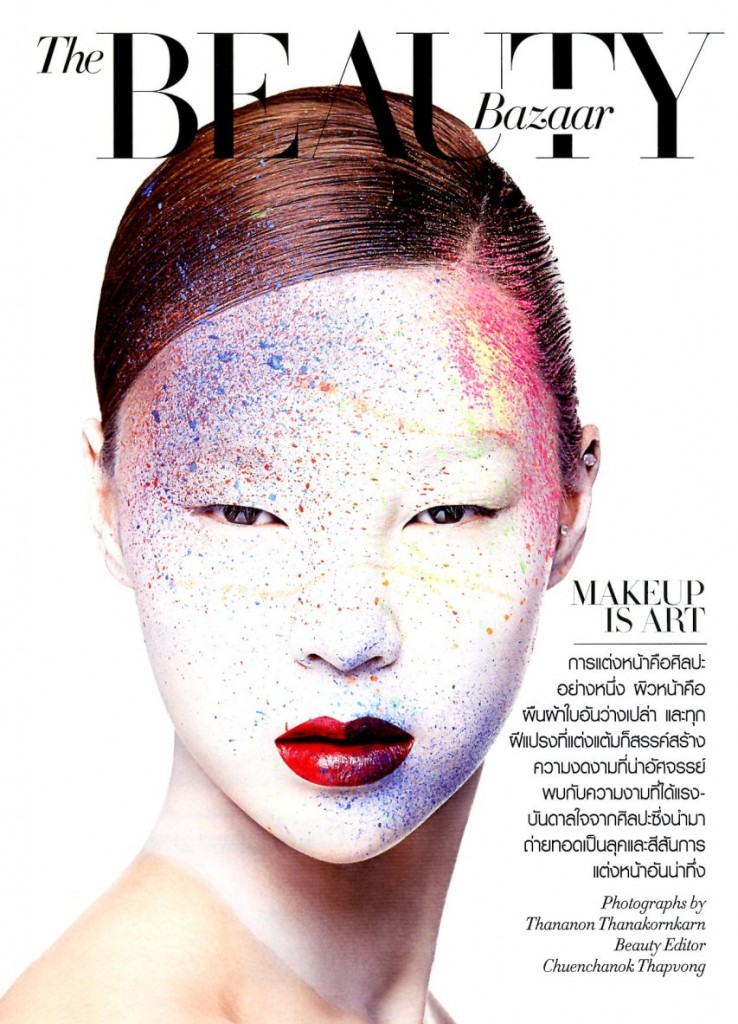 Makeup is Art for Harper's Bazaar Thailand September 2013 (1)