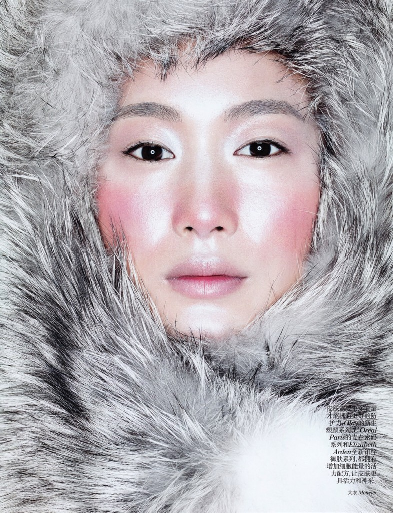 Shu Pei by Eric Maillet for Vogue China November 2013 (5)