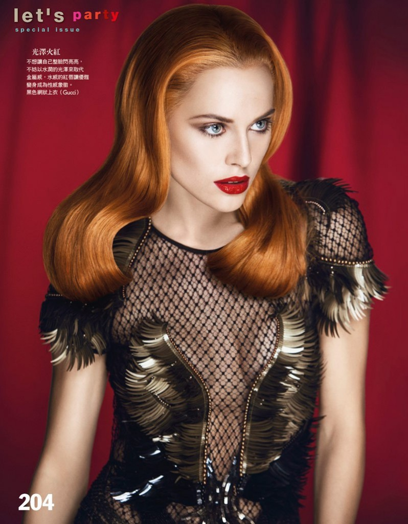 Lana  by Yossi Michaeli for Vogue Taiwan November 2013 (4)