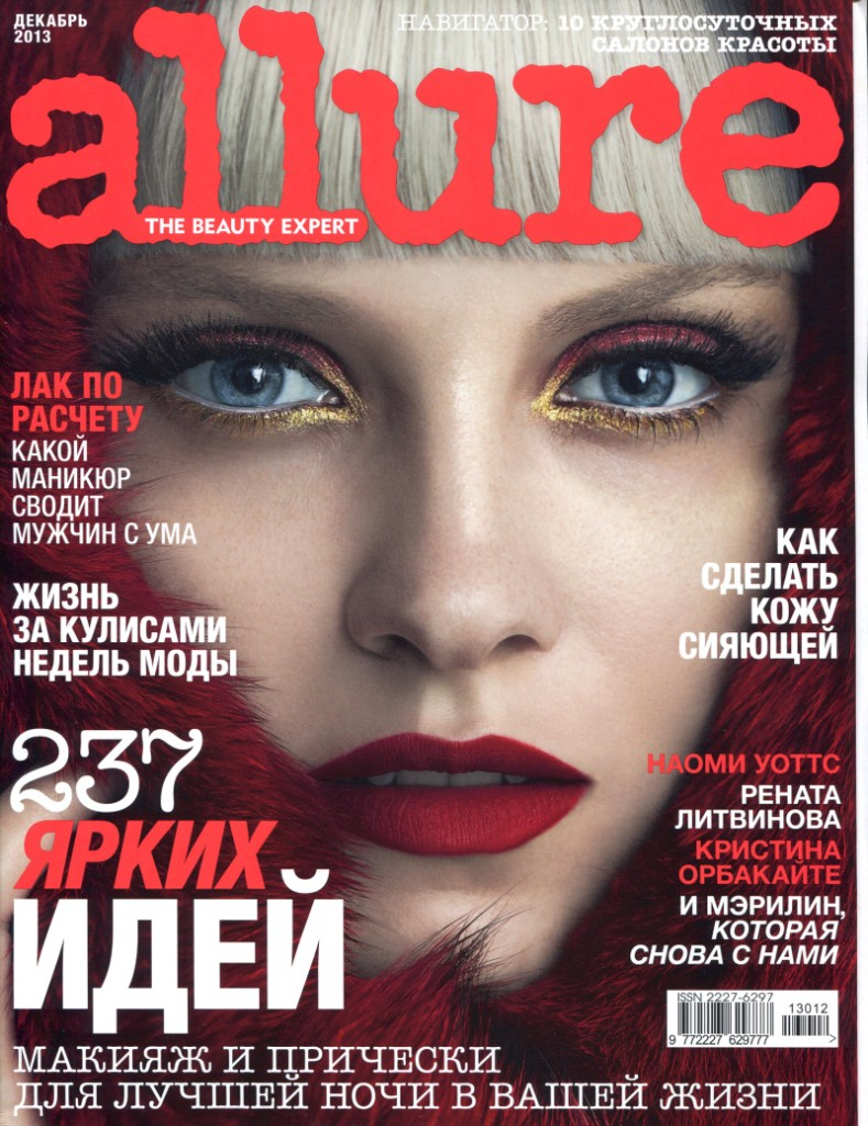 ginta-lapina-by-norman-jean-roy-for-allure-russia-december-2013-6