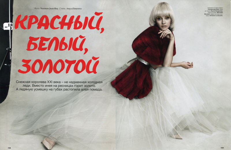 ginta-lapina-by-norman-jean-roy-for-allure-russia-december-2013-8