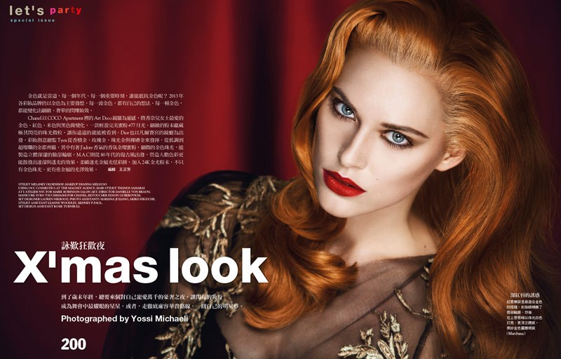 lana-zakocela-by-yossi-michaeli-for-vogue-taiwan-november-2013-5