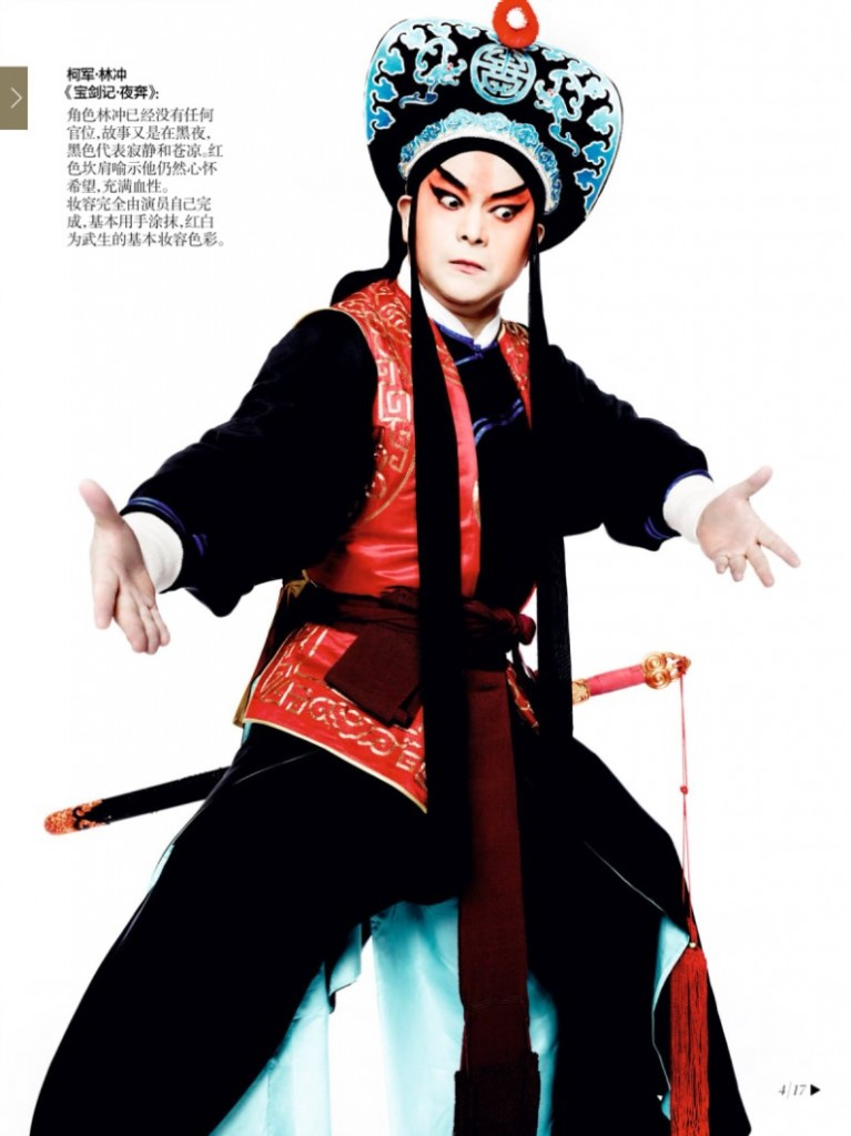 tian-yi-chinese-opera-actors-by-mario-testino-for-vogue-china-december-2013-1