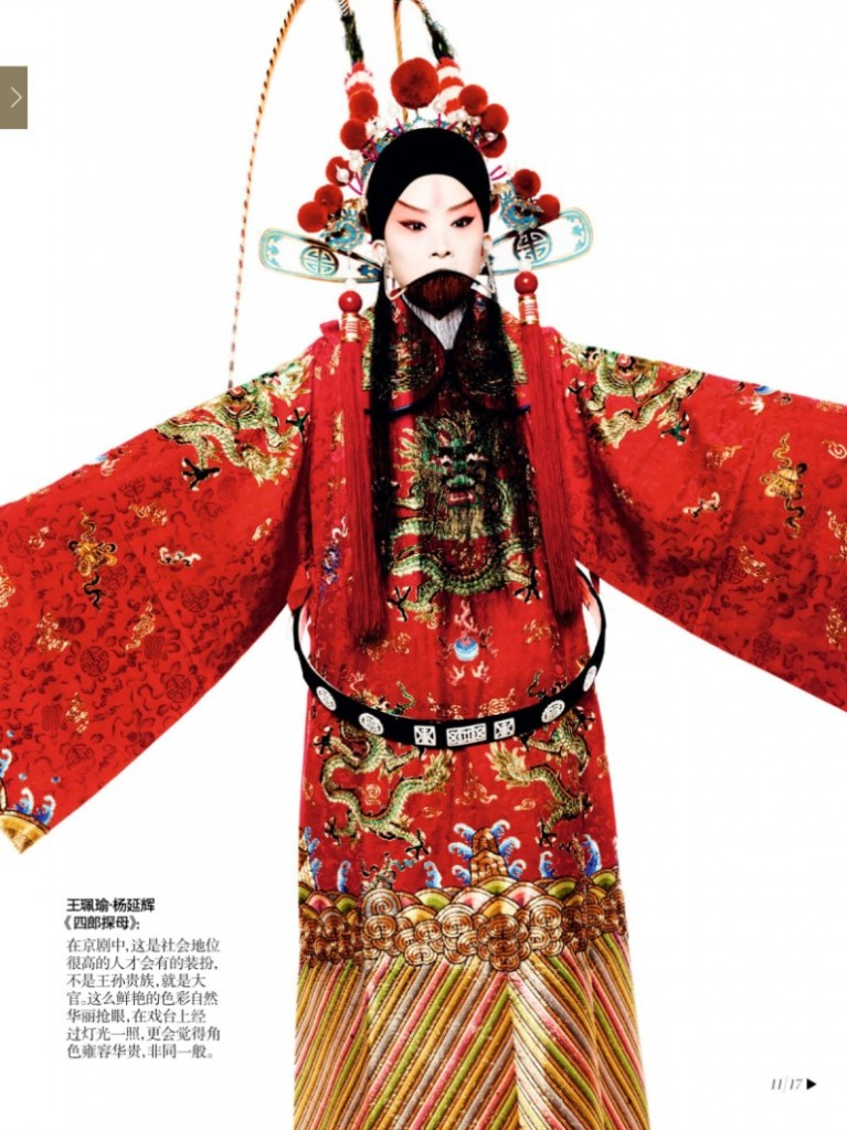 tian-yi-chinese-opera-actors-by-mario-testino-for-vogue-china-december-2013-7