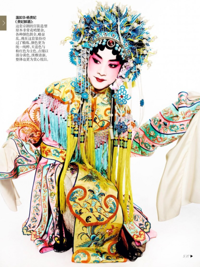 tian-yi-chinese-opera-actors-by-mario-testino-for-vogue-china-december-2013