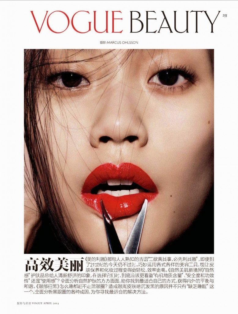 Ming Xi by Marcus Ohlsson by Vogue China April 2014