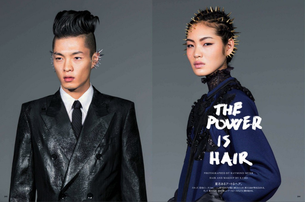 The Power is Hair by Raymond Maier for Vogue Japan April 2014 (1)