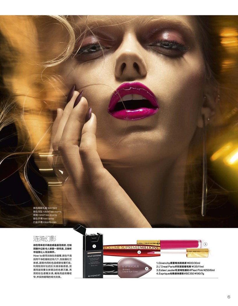 Angel Williams S Fast Amp Furious Nails For Marie Claire China
