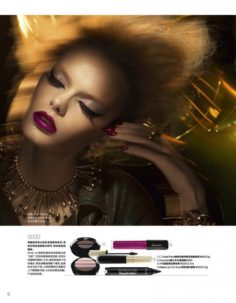 FAST & FURIOUS NAILS FOR MARIE CLAIRE CHINA (3)