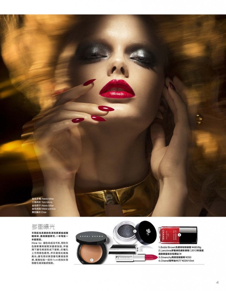 FAST & FURIOUS NAILS FOR MARIE CLAIRE CHINA (4)