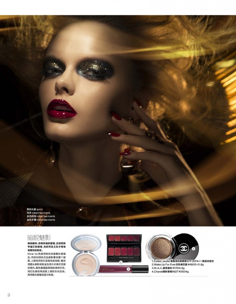 FAST & FURIOUS NAILS FOR MARIE CLAIRE CHINA (5)