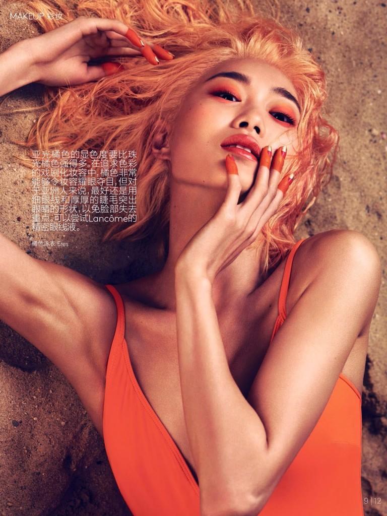 Shu Pei  for Vogue China May 2014 (4)