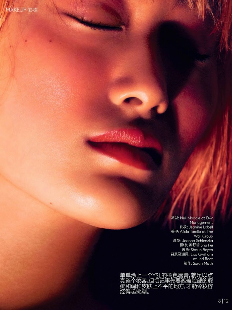 Shu Pei  for Vogue China May 2014 (5)