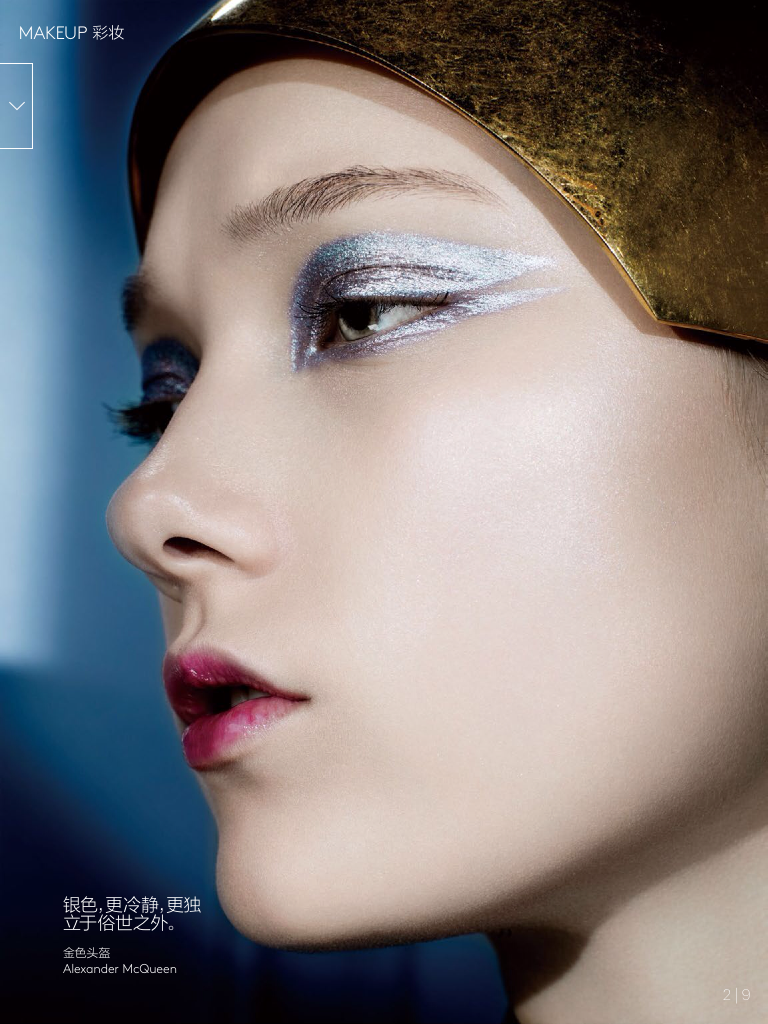 51.pngYumi Lambert  for Vogue China June 2014 5