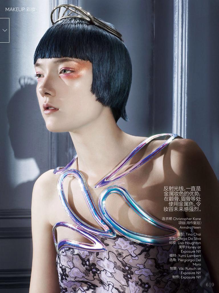 Yumi Lambert  for Vogue China June 2014 2