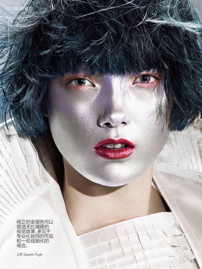 Yumi Lambert  for Vogue China June 2014 3