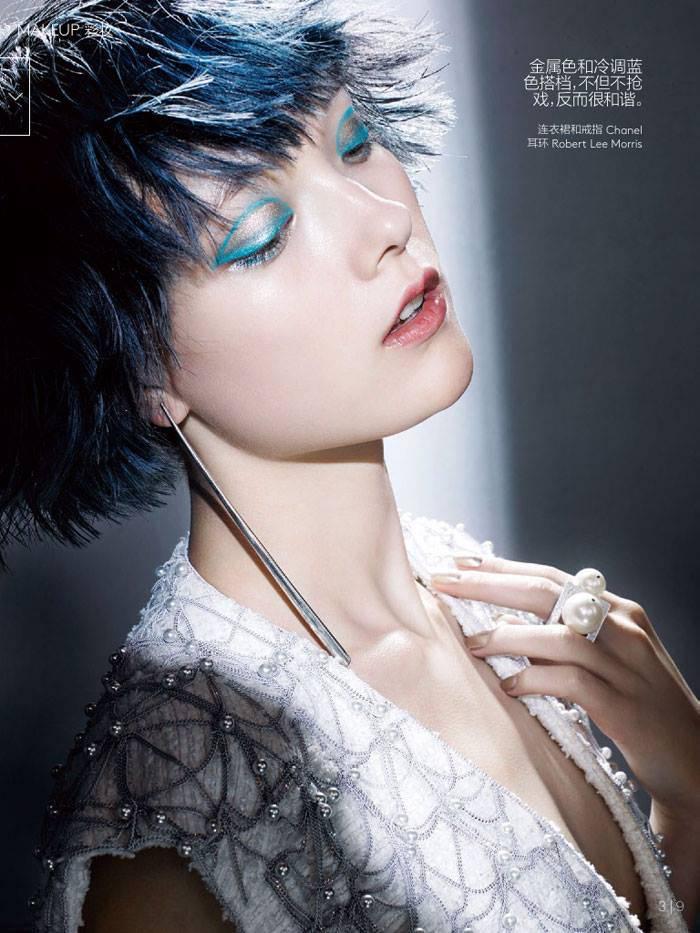 Yumi Lambert  for Vogue China June 2014 4