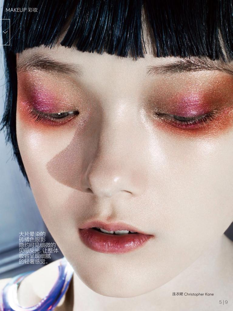 Yumi Lambert  for Vogue China June 2014