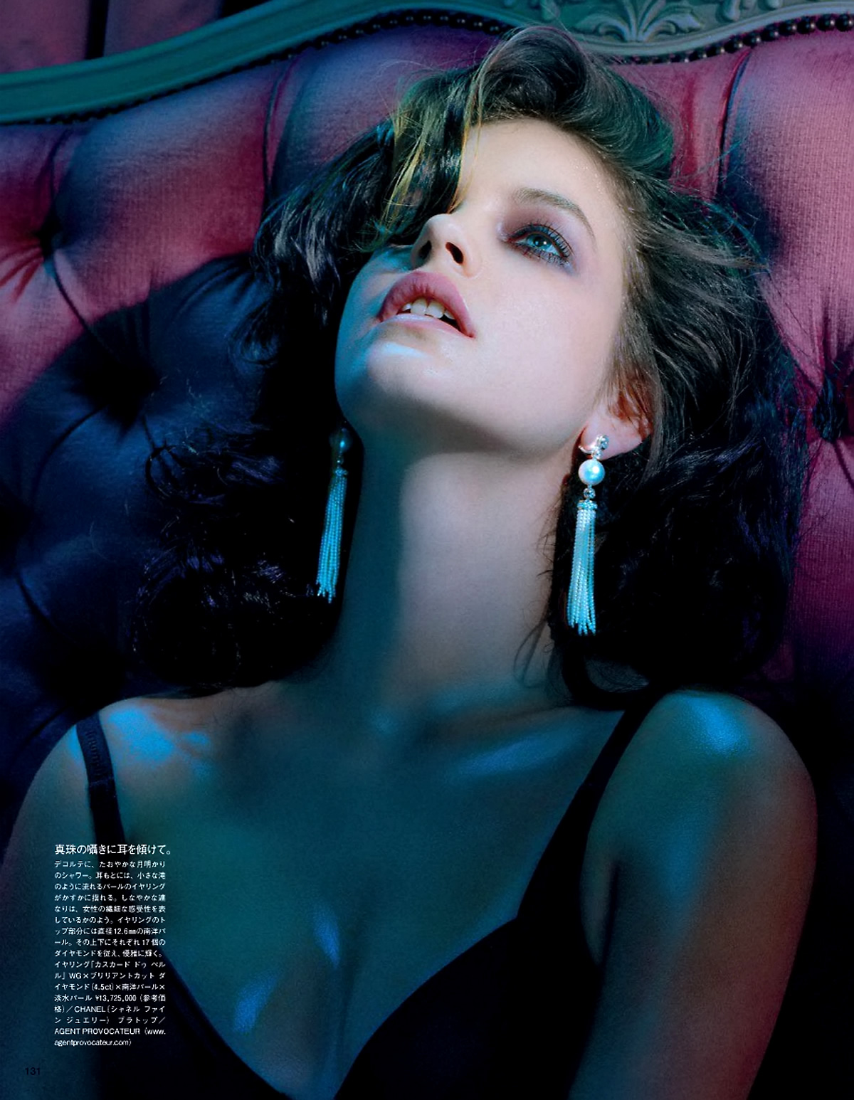Barbara Palvin By Miles Aldridge For Vogue Japan June 2014