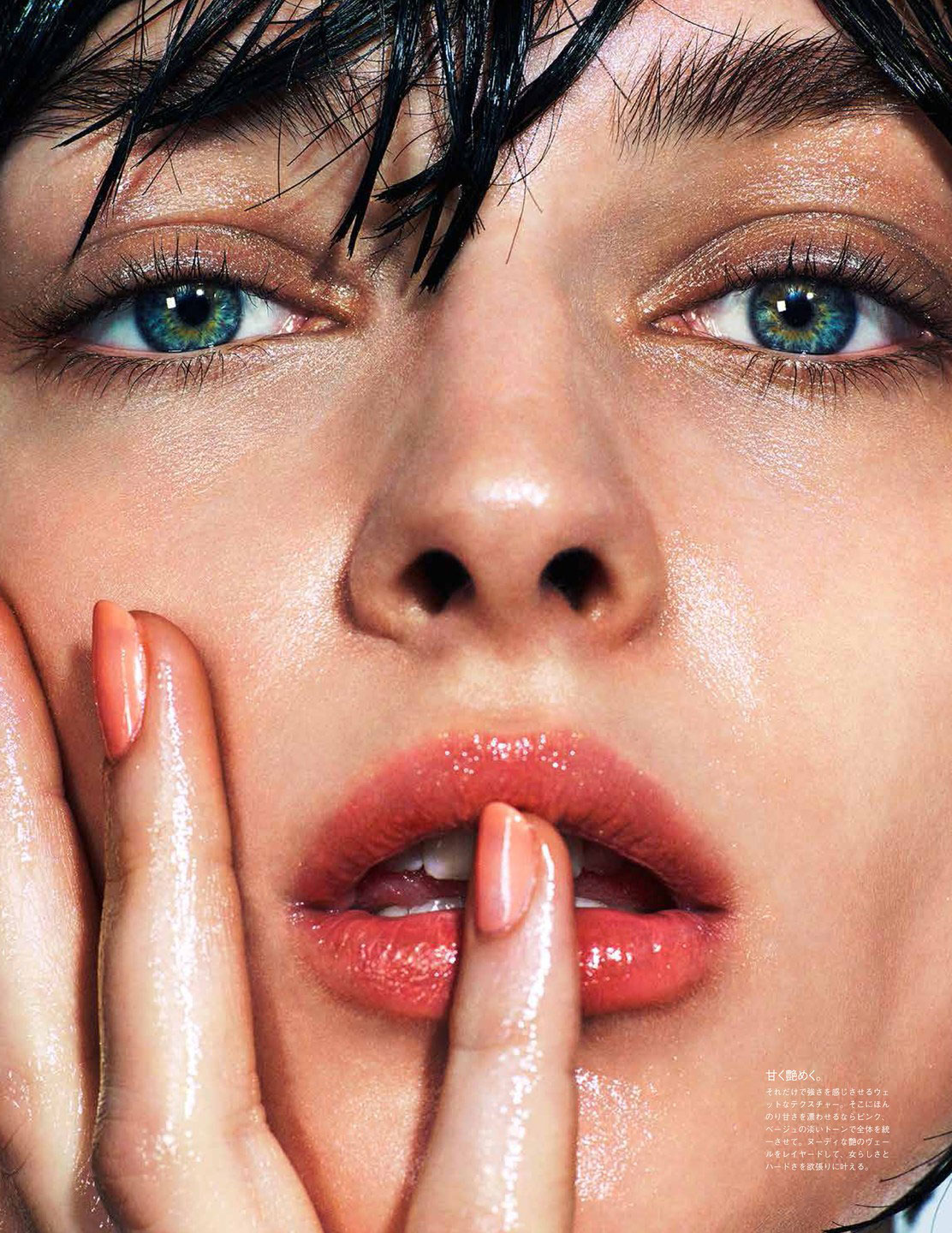 Daga-Ziober-VOGUE-JAPAN-BEAUTY-04