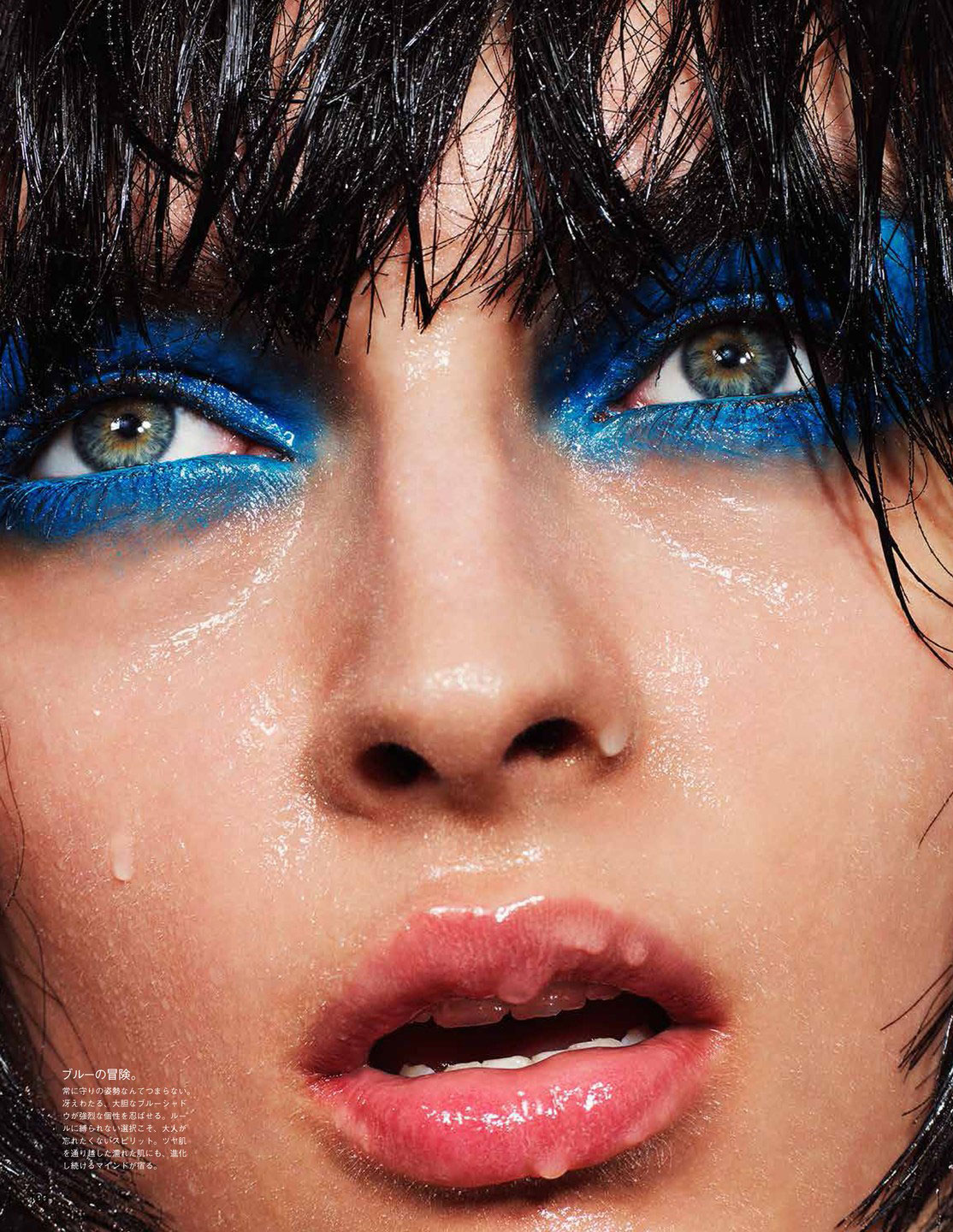 Daga-Ziober-VOGUE-JAPAN-BEAUTY-06