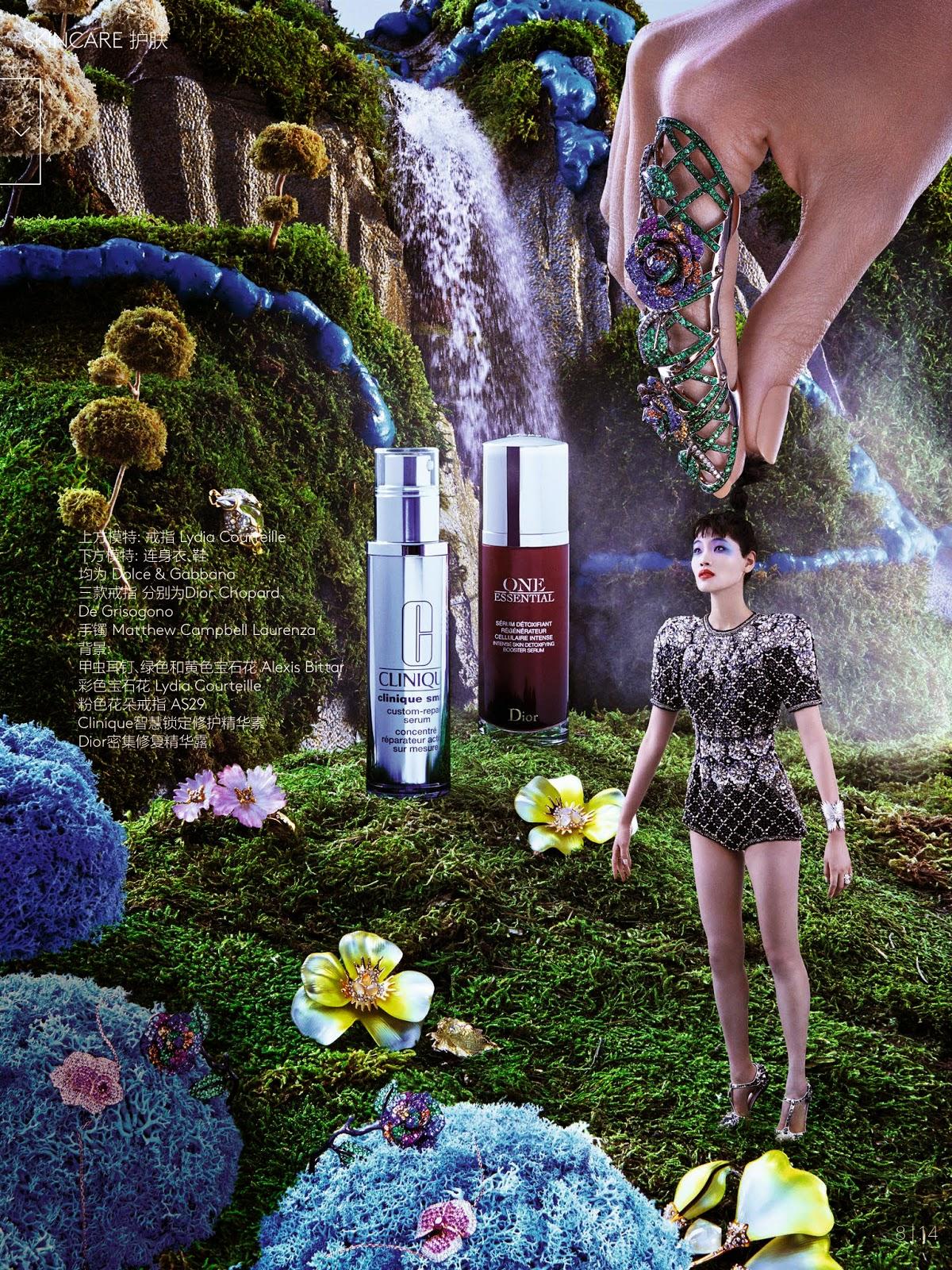 Chiharu-Okunugi-by-Sebastian-Mader-for-Vogue-China-October-2014-5
