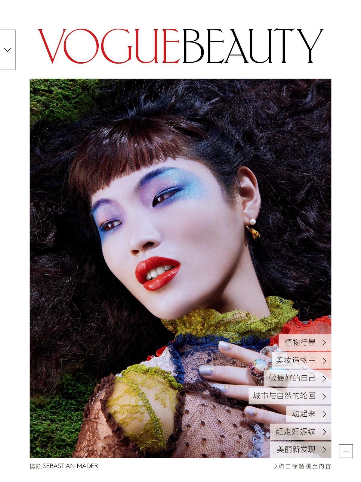 Chiharu-Okunugi-by-Sebastian-Mader-for-Vogue-China-October-2014