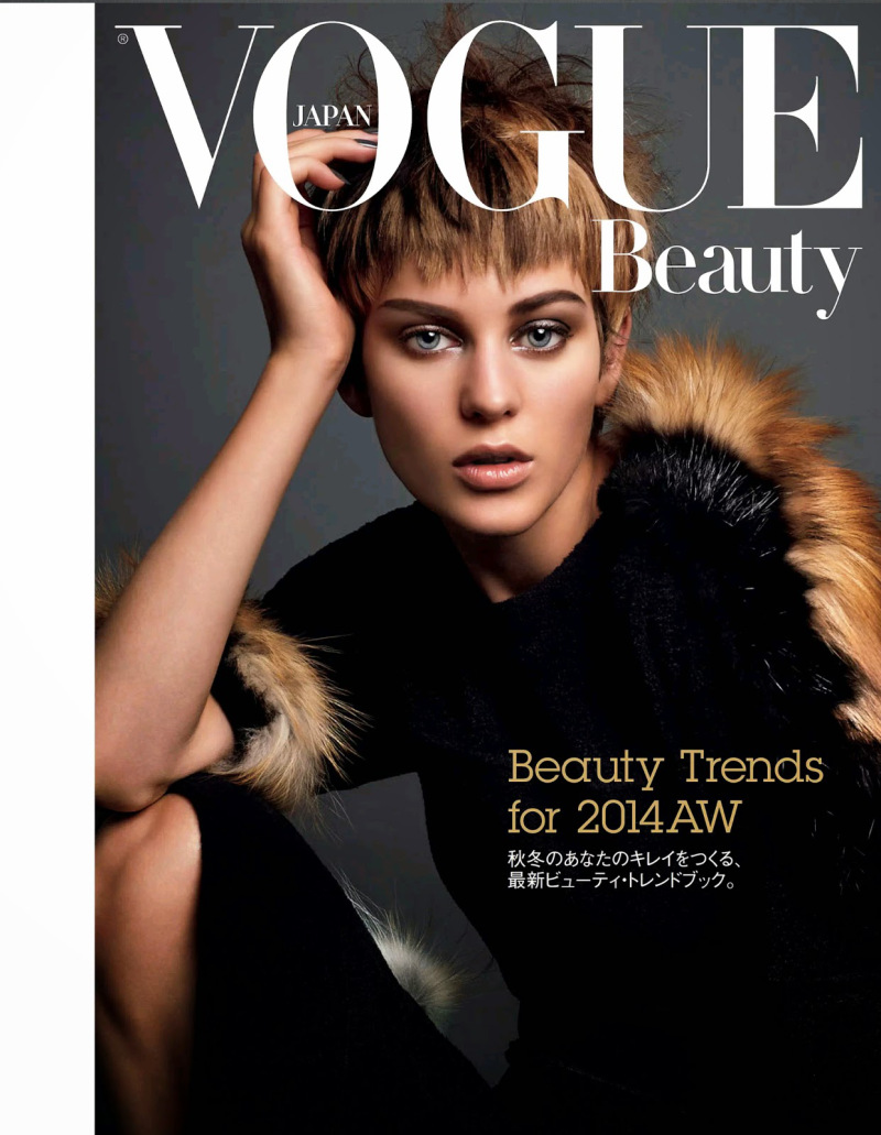 Vogue Japan October 2014  Beauty Trends For 2014 AW
