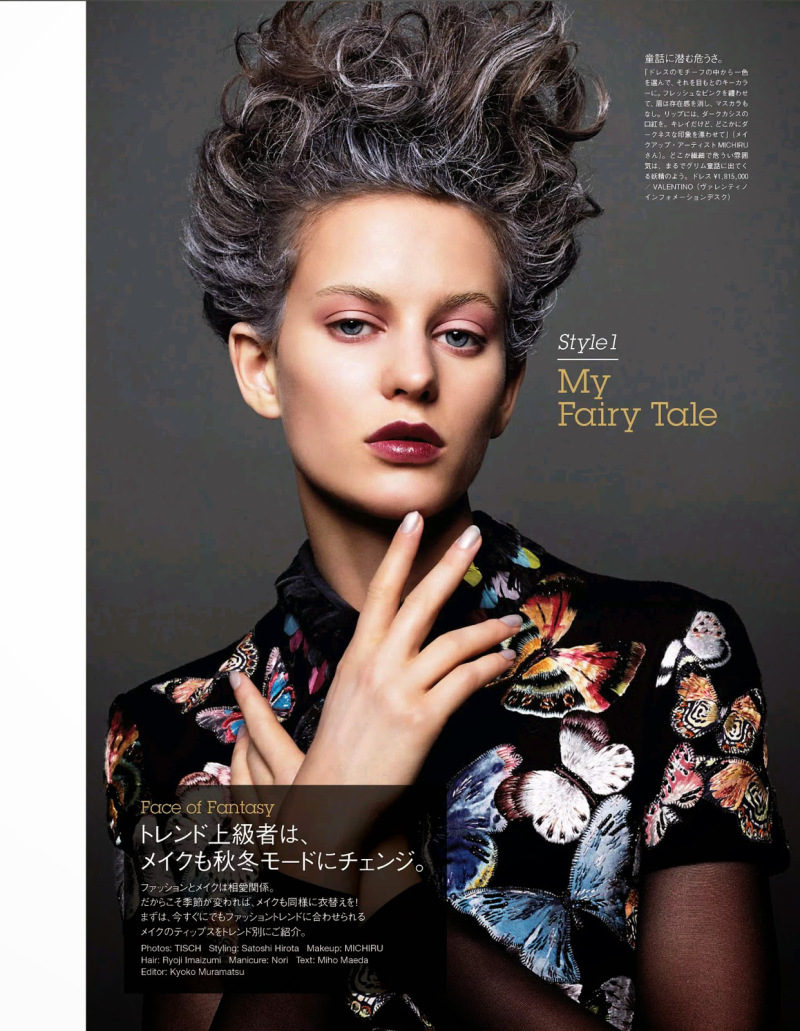 Vogue  October 2014  Beauty Trends For 2014 AW (2)