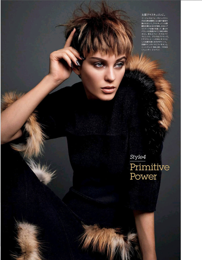 Vogue  October 2014  Beauty Trends For 2014 AW (3)