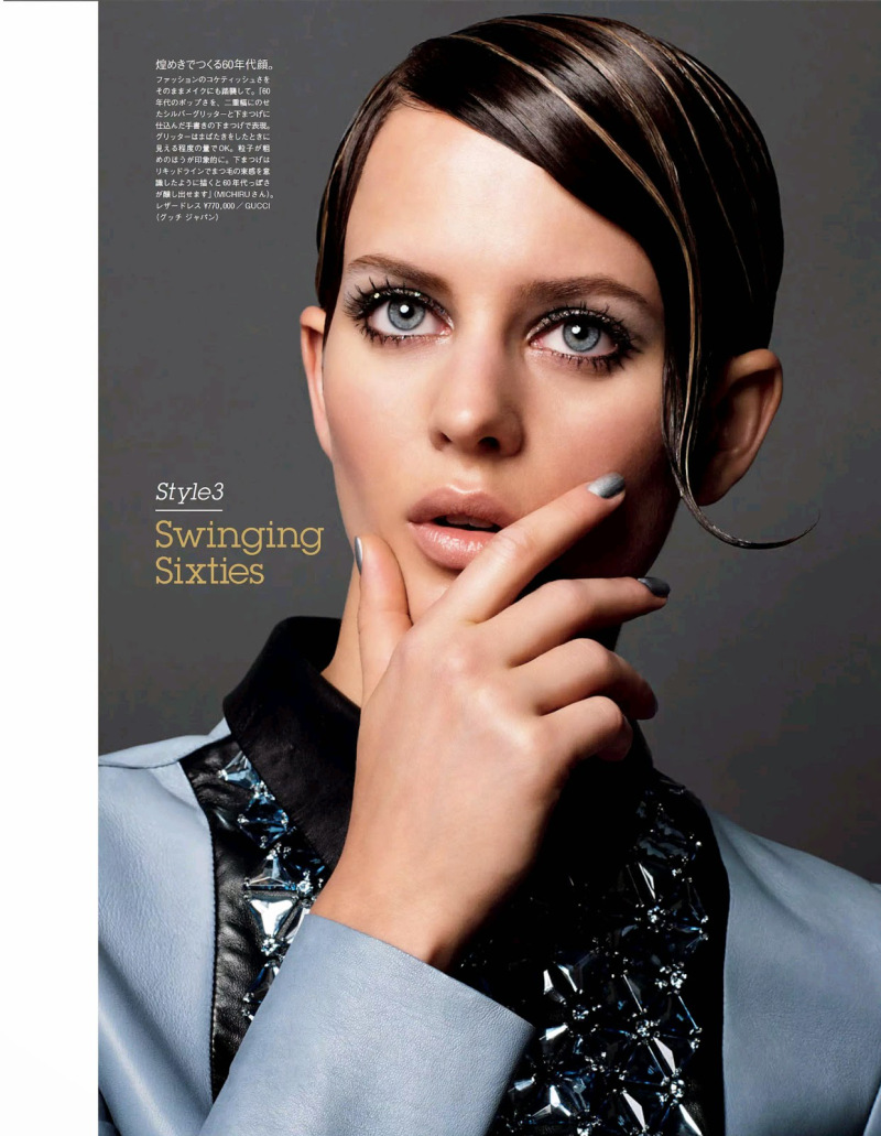 Vogue  October 2014  Beauty Trends For 2014 AW (4)