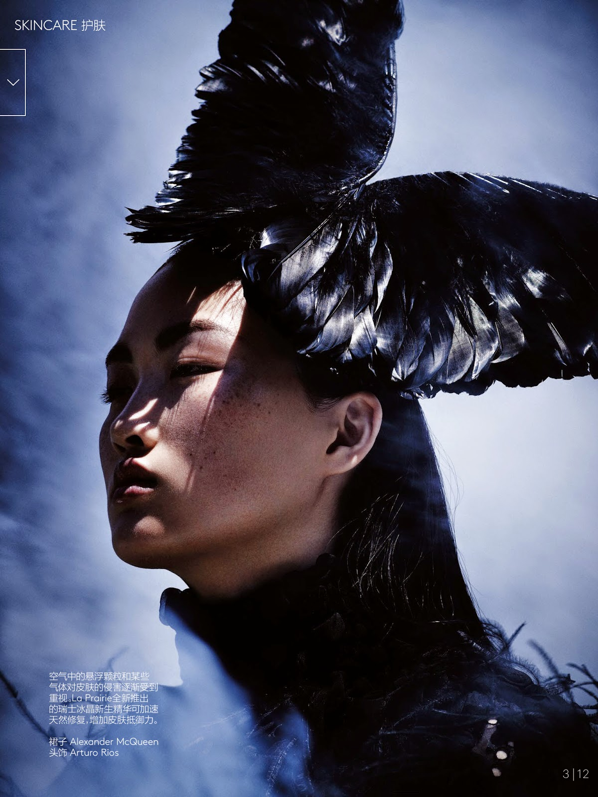 Jing-Wen-by-Ben-Hasset-for-Vogue-China-November-2014-3