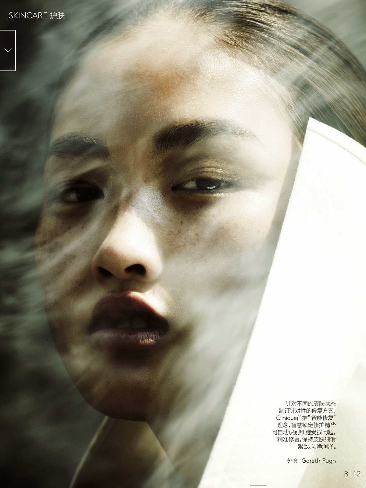 Jing-Wen-by-Ben-Hasset-for-Vogue-China-November-2014-8