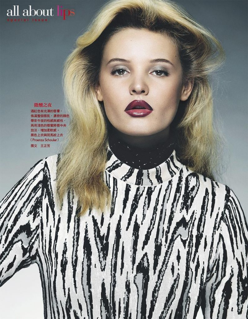 Paige Reifler by Yossi Michaeli for Vogue Taiwan November 2014 (2)